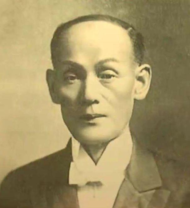 Торакусу Ямаха.