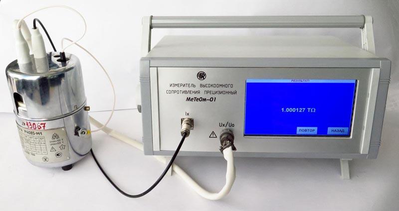 «Росэлектроника» разработала оборудование для контроля качества электронных компонентов