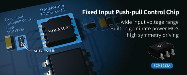 Mornsun выпускает новую микросхему двухтактного драйвера трансформатора