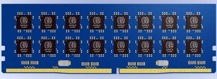 В России начали разработку первого нейроморфного процессора Алтай