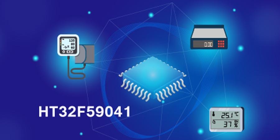 Holtek выпускает новый ARM-микроконтроллер с 24-битным АЦП