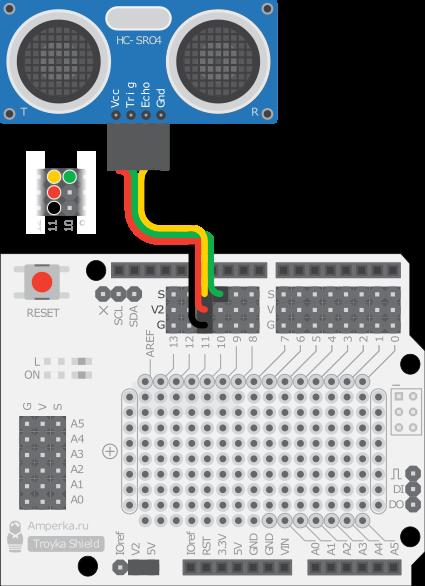 Подключение HC-SR04 к Arduino