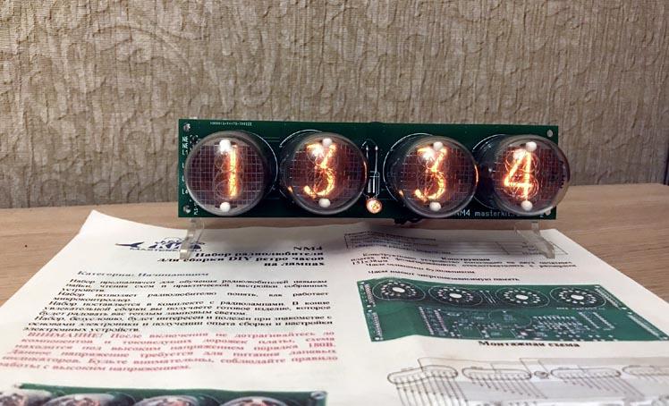 Часы в работе