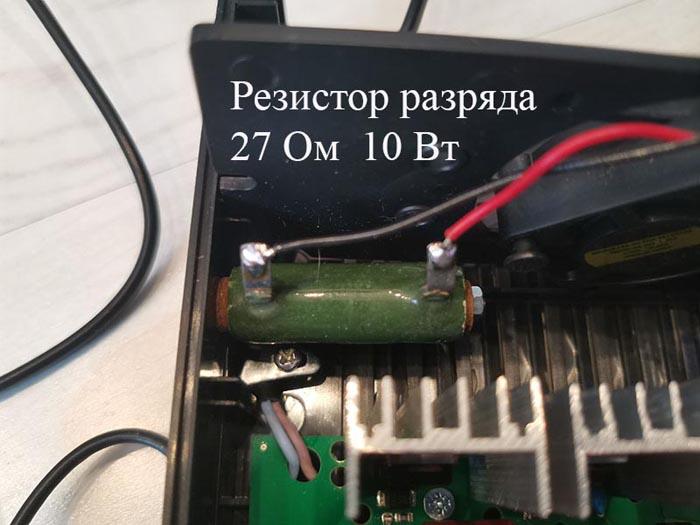 Монтаж MP4511 в корпусе зарядного устройства