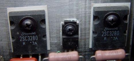 Интегральный усилитель Yamaha AX-900.