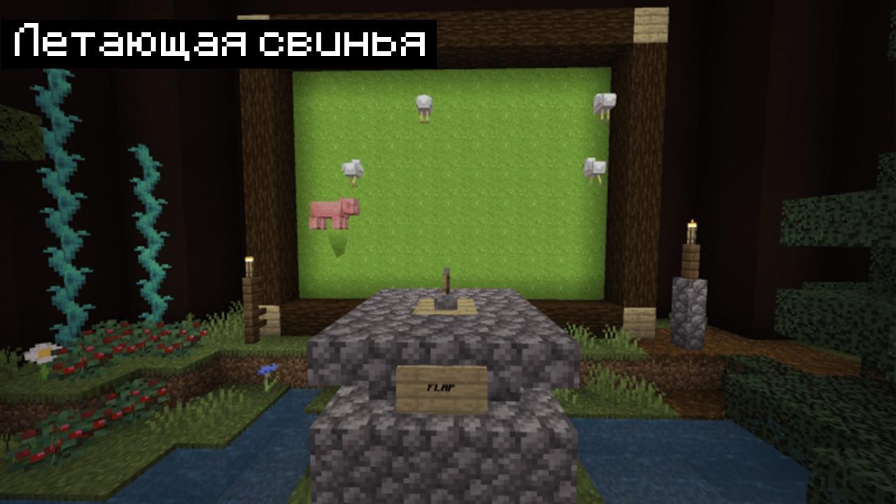 Играть в майнкрафт с людьми на карте игровые автоматы бесплатно и рег