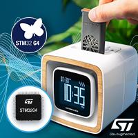 Все что вы хотели знать о STM32G4. Периферия и таймеры