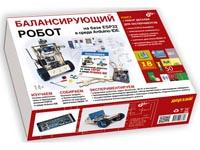 Балансирующий робот на базе ESP32 в среде Arduino IDE + КНИГА