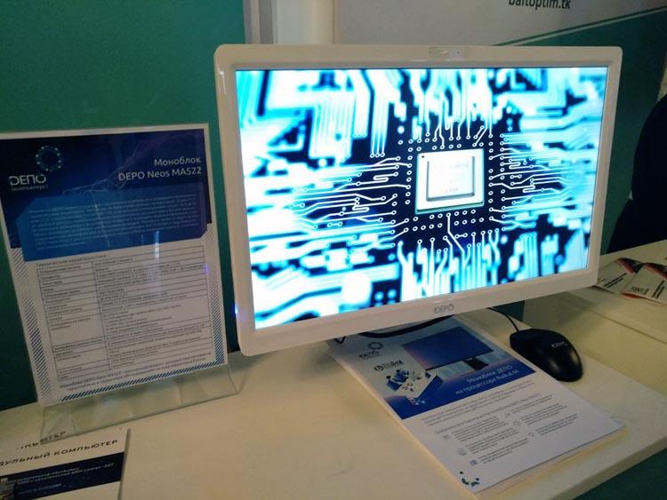 Итоги VI Международного Форума «Микроэлектроника 2020»