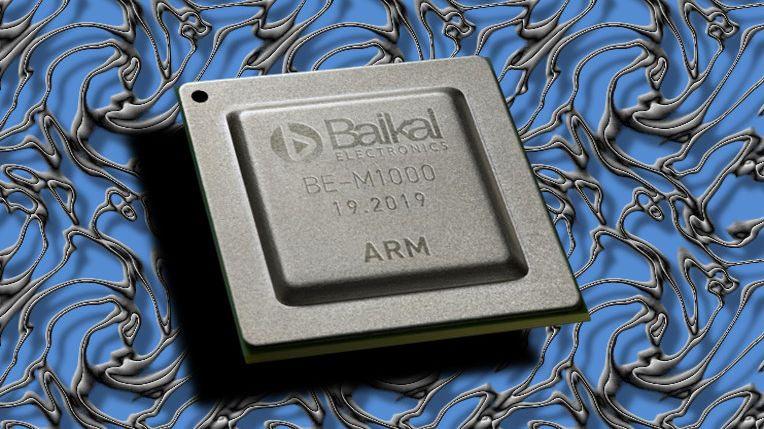 Микропроцессор Baikal-M официально получил статус интегральной схемы отечественного производства