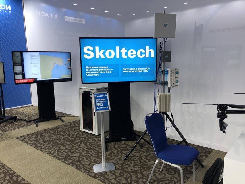 Сколтех представил рабочий прототип базовой станции