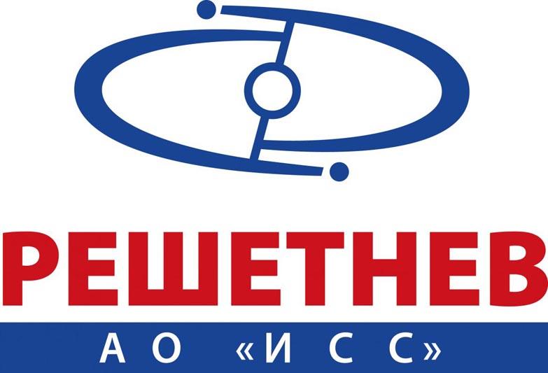 В «ИСС» имени академика М. Ф. Решетнёва» разработаны микросхемы для современных спутников