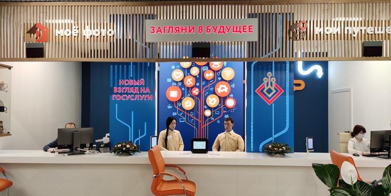 Роботы компании Promobot начали работу в столичном центре Госуслуг