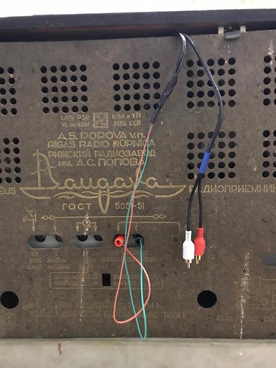 Вторая жизнь радиолы Даугава