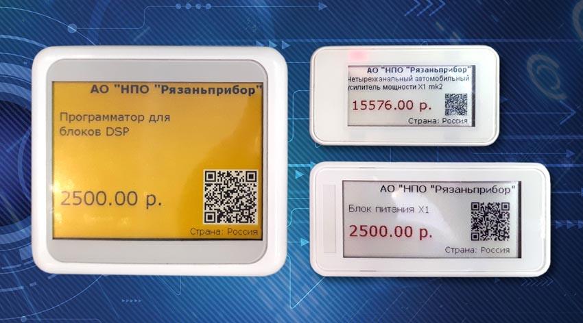 КРЭТ поставит электронные ценники в российские торговые сети
