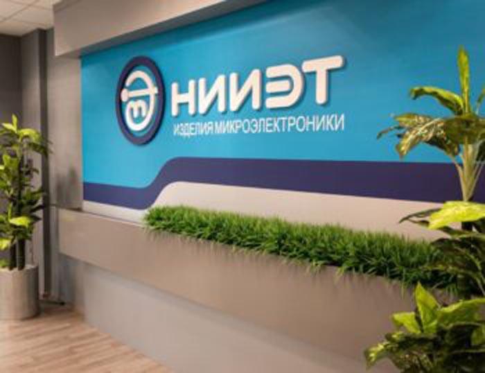 Низкопотребляющий микроконтроллер, не имеющий аналогов в России, будет разработан в НИИЭТ