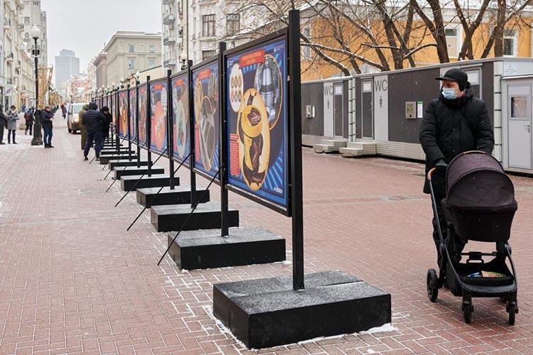 «Ангстрем» принял участие в фотовыставке «Легендарные бренды московской промышленности»