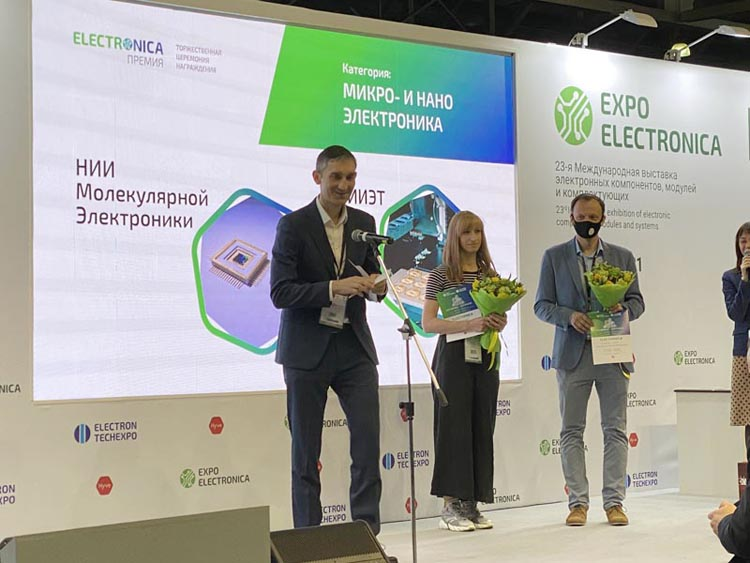 НИИЭТ получил премию ELECTRONICA в категории «Микро- и наноэлектроника»