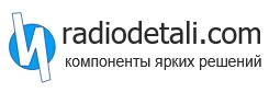Radiodetali.com - СЭлКом