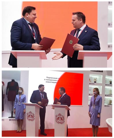 НТЦ «Модуль» и Правительство Новгородской области подписали соглашение о сотрудничестве