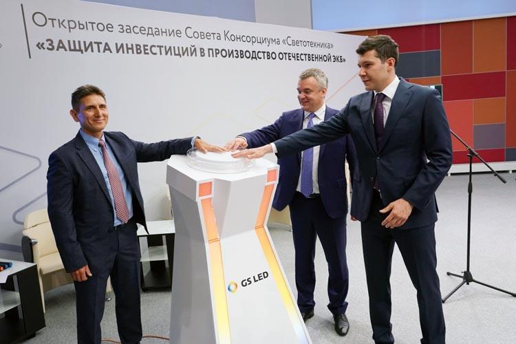 GS Group запустил крупнейшее и самое высокотехнологичное в РФ производство светодиодов
