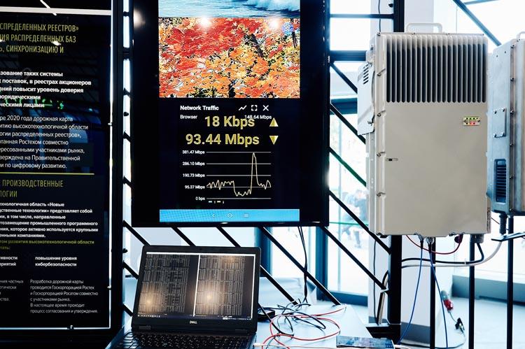 Ростех показал на ЦИПР-2021 работу нового прототипа базовой станции 5G