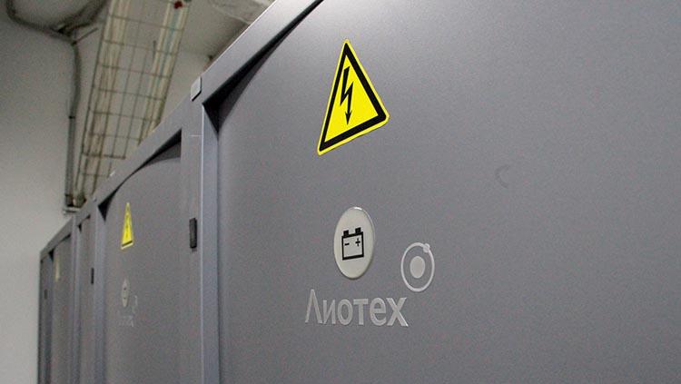 «Лиотех» получил патент на способ управления системой балансировки литий-ионной батареи