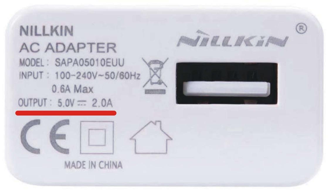 Выходные характеристики зарядного устройства, указанные на его корпусе.