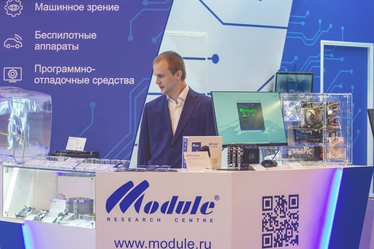 НТЦ Модуль представил на МАКС-2021 прорывные разработки для гражданского применения