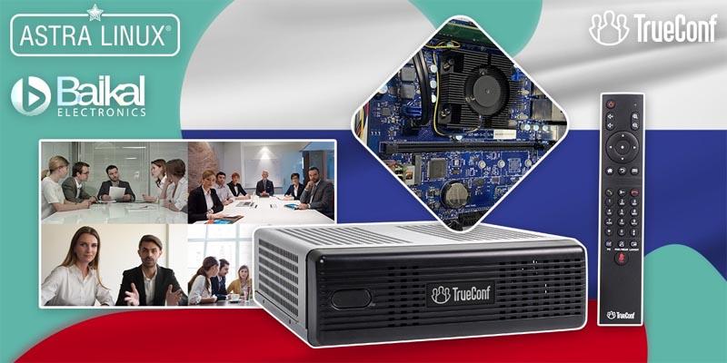 Представлен первый аппаратный терминал видеосвязи на полностью российском стеке технологий