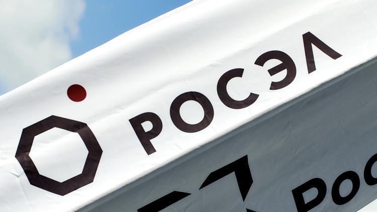 «Росэлектроника» создаст единое «облако» для разработчиков радиоэлектроники