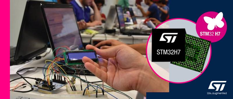 Системная архитектура микроконтроллеров STM32H7